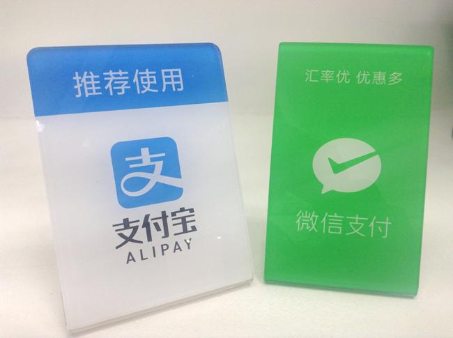 Alipay(支付宝)とWeChat Pay(微信支付)を導入