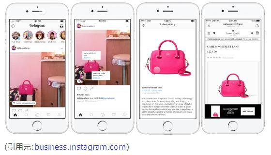 business.instagram.com
