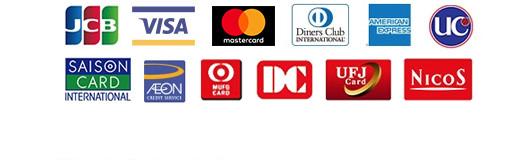 対応するクレジットカードブランド