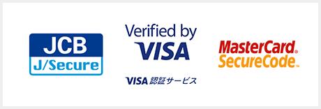 PayPayに登録のクレジットカードに3Dセキュア認証設定を行う