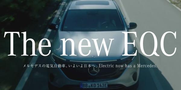メルセデスベンツ初の電気自動車は通信販売でのみ受付!