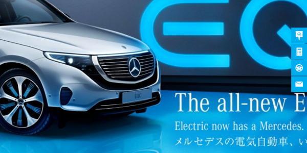 メルセデスベンツ初の電気自動車『EQC』