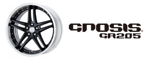 GNOSIS(グノーシス)ホイール