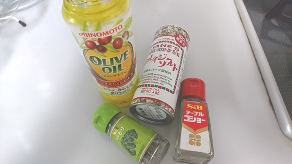 調味料や油