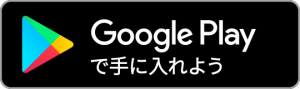 PayPayアプリ(Android版)