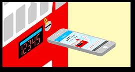 お支払い方法設定後、Coke ON Pay対応自販機に接続