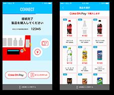 「Coke ON Pay」ボタンをタップして製品を選択