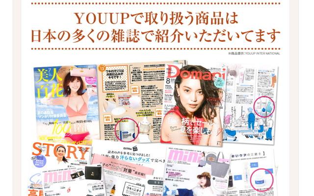 販売するのは日本でも有名な「YOUUP」