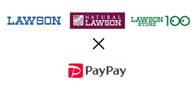 2020年1月21日 - 27日の期間中はローソンでPayPay利用がお得!