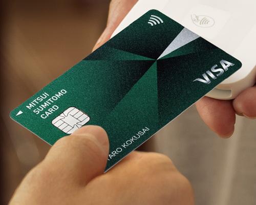 非接触決済(タッチ決済)対応のおすすめクレジットカード