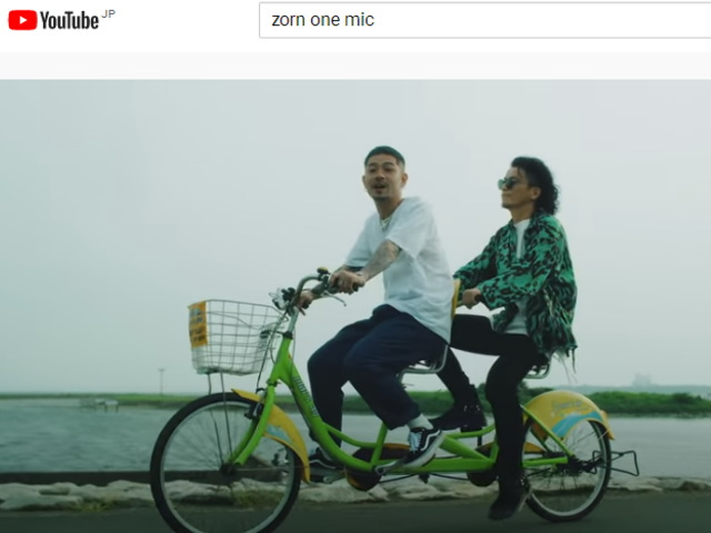 「KREVA」と「ZORN」がコラボするおしゃれでおすすめな動画&曲