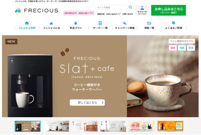 コーヒーメーカーにもなるウォーターサーバー「Slat+cafe」!