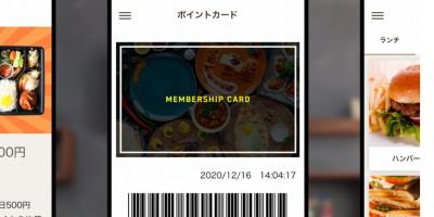 アプリでコスト削減と集客・来店UP機能!