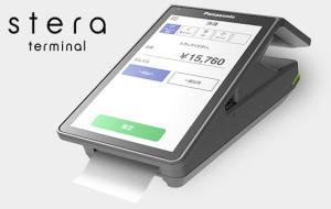 1台にあらゆる決済手段を集約出来る「stera terminal」